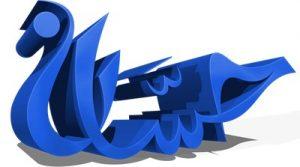 صور-اسم-حسان-خلفيات-اسم-حسان-رمزيات-اسم-حسان_00091-300x167 صور اسم حسان ، خلفيات اسم حسان ، رمزيات اسم حسان