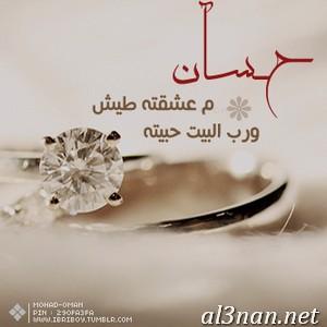 صور-اسم-حسان-خلفيات-اسم-حسان-رمزيات-اسم-حسان_00092 صور اسم حسان ، خلفيات اسم حسان ، رمزيات اسم حسان
