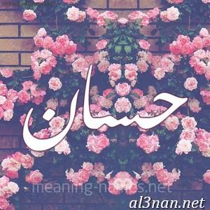 صور-اسم-حسان-خلفيات-اسم-حسان-رمزيات-اسم-حسان_00099 صور اسم حسان ، خلفيات اسم حسان ، رمزيات اسم حسان