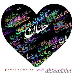 صور-اسم-حسان-خلفيات-اسم-حسان-رمزيات-اسم-حسان_00104 صور اسم حسان ، خلفيات اسم حسان ، رمزيات اسم حسان