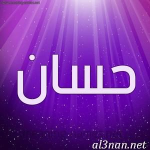 صور-اسم-حسان-خلفيات-اسم-حسان-رمزيات-اسم-حسان_00105 صور اسم حسان ، خلفيات اسم حسان ، رمزيات اسم حسان