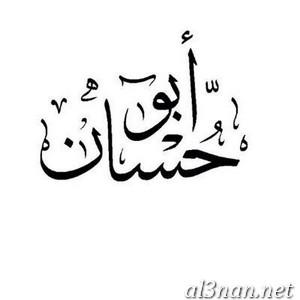 صور-اسم-حسان-خلفيات-اسم-حسان-رمزيات-اسم-حسان_00117 صور اسم حسان ، خلفيات اسم حسان ، رمزيات اسم حسان