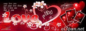 صور-اسم-ريهام-خلفيات-اسم-ريهام-رمزيات-اسم-ريهام_00215-300x111 صور اسم ريهام ، خلفيات اسم ريهام ، رمزيات اسم ريهام