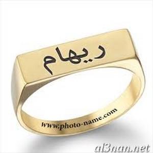 صور-اسم-ريهام-خلفيات-اسم-ريهام-رمزيات-اسم-ريهام_00237 صور اسم ريهام ، خلفيات اسم ريهام ، رمزيات اسم ريهام