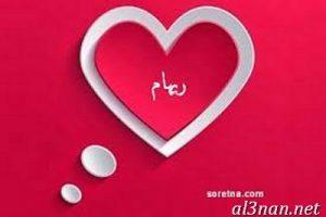 صور-اسم-ريهام-خلفيات-اسم-ريهام-رمزيات-اسم-ريهام_00238-300x200 صور اسم ريهام ، خلفيات اسم ريهام ، رمزيات اسم ريهام