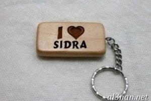 صور-اسم-سيدرا-خلفيات-اسم-سيدرا-رمزيات-اسم-سيدرا_00258-300x200 صور اسم سيدرا ، حلفيات اسم سيدرا ، رمزيات اسم سيدرا