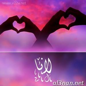 صور-اسم-لانا-خلفيات-اسم-لانا-رمزيات-اسم-لانا_00364 صور اسم لانا ، خلفيات اسم لانا ، رمزيات اسم لانا