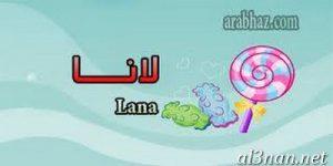 صور-اسم-لانا-خلفيات-اسم-لانا-رمزيات-اسم-لانا_00365-300x150 صور اسم لانا ، خلفيات اسم لانا ، رمزيات اسم لانا