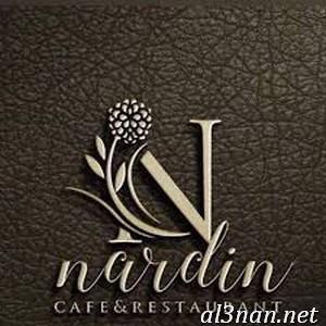 صور-اسم-ناردين-خلفيات-اسم-ناردين-رمزيات-اسم-ناردين_00429 صور اسم ناردين ،  خلفيات اسم ناردين ، رمزيات اسم ناردين