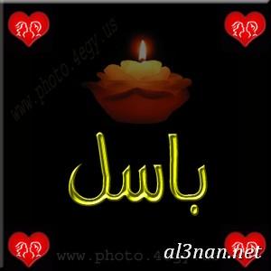 صور-اسم-باسل-خلفيات-اسم-باسل-رمزيات-اسم-باسل_00043 صور اسم باسل ،خلفيات اسم باسل ،رمزيات اسم باسل