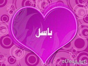 صور-اسم-باسل-خلفيات-اسم-باسل-رمزيات-اسم-باسل_00044-300x225 صور اسم باسل ،خلفيات اسم باسل ،رمزيات اسم باسل