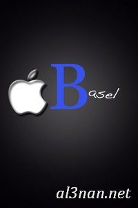 صور-اسم-باسل-خلفيات-اسم-باسل-رمزيات-اسم-باسل_00046-200x300 صور اسم باسل ،خلفيات اسم باسل ،رمزيات اسم باسل