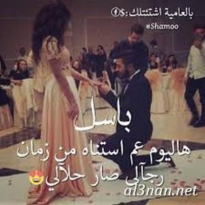 صور-اسم-باسل-خلفيات-اسم-باسل-رمزيات-اسم-باسل_00059 صور اسم باسل ،خلفيات اسم باسل ،رمزيات اسم باسل