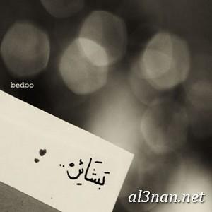 صور-اسم-بشاير-خلفيات-اسم-بشاير-رمزيات-اسم-بشاير_00584 صور اسم بشاير ، خلفيات اسم بشاير ، رمزيات اسم بشاير