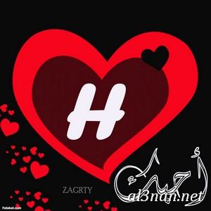 صور-اسم-حسن-خلفيات-اسم-حسن-رمزيات-اسم-حسن_00713 صور اسم حسن ، خلفيات اسم حسن ، رمزيات اسم حسن