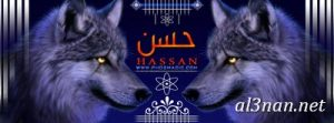 صور-اسم-حسن-خلفيات-اسم-حسن-رمزيات-اسم-حسن_00721-300x111 صور اسم حسن ، خلفيات اسم حسن ، رمزيات اسم حسن