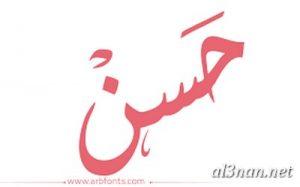 صور-اسم-حسن-خلفيات-اسم-حسن-رمزيات-اسم-حسن_00729-300x187 صور اسم حسن ، خلفيات اسم حسن ، رمزيات اسم حسن