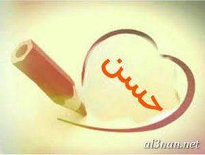 صور-اسم-حسن-خلفيات-اسم-حسن-رمزيات-اسم-حسن_00739-300x227 صور اسم حسن ، خلفيات اسم حسن ، رمزيات اسم حسن
