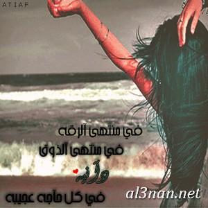 صور-اسم-دانية-خلفيات-اسم-دانية-رمزيات-اسم-دانية_00857 صور اسم دانية ، خلفيات اسم دانية ، رمزيات اسم دانية
