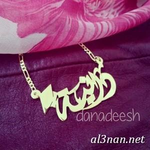 صور-اسم-دانية-خلفيات-اسم-دانية-رمزيات-اسم-دانية_00859 صور اسم دانية ، خلفيات اسم دانية ، رمزيات اسم دانية