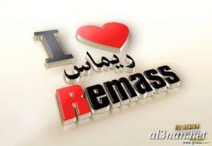 صور-اسم-ريماس-خلفيات-اسم-ريماس-رمزيات-اسم-ريماس_00110-300x206 صور اسم ريماس ، خلفيات اسم ريماس ، رمزيات اسم ريماس