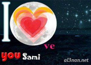 صور-اسم-سامي-خلفيات-اسم-سامي-رمزيات-اسم-سامي_00272-300x213 صور لاسم سامي ،خلفيات لاسم سامي ،رمزيات لاسم سامي
