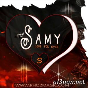 صور-اسم-سامي-خلفيات-اسم-سامي-رمزيات-اسم-سامي_00274 صور لاسم سامي ،خلفيات لاسم سامي ،رمزيات لاسم سامي