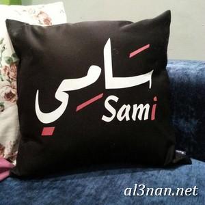 صور-اسم-سامي-خلفيات-اسم-سامي-رمزيات-اسم-سامي_00279 صور لاسم سامي ،خلفيات لاسم سامي ،رمزيات لاسم سامي