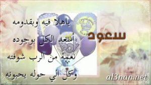 صور-اسم-سعود-خلفيات-اسم-سعود-،-رمزيات-اسم-سعود_00056-300x169 صور اسم سعود ، خلفيات اسم سعود ، رمزيات اسم سعود