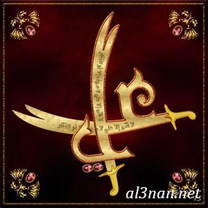 صور-اسم-علي-خلفيات-اسم-علي-،-رمزيات-اسم-علي_00318 صور اسم علي ، خلفيات اسم علي، رمزيات اسم علي