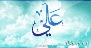 صور-اسم-علي-خلفيات-اسم-علي-،-رمزيات-اسم-علي_00327-300x157 صور اسم علي ، خلفيات اسم علي، رمزيات اسم علي
