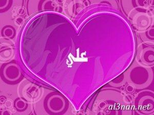 صور-اسم-علي-خلفيات-اسم-علي-،-رمزيات-اسم-علي_00328-300x225 صور اسم علي ، خلفيات اسم علي، رمزيات اسم علي