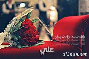 صور-اسم-علي-خلفيات-اسم-علي-،-رمزيات-اسم-علي_00332-300x200 صور اسم علي ، خلفيات اسم علي، رمزيات اسم علي