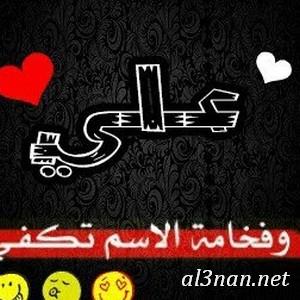 صور-اسم-علي-خلفيات-اسم-علي-،-رمزيات-اسم-علي_00345 صور اسم علي ، خلفيات اسم علي، رمزيات اسم علي