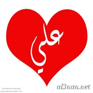صور-اسم-علي-خلفيات-اسم-علي-،-رمزيات-اسم-علي_00350 صور اسم علي ، خلفيات اسم علي، رمزيات اسم علي