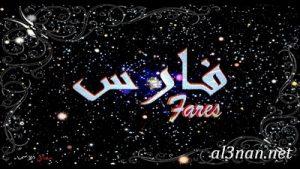 صور-اسم-فارس-خلفيات-اسم-فارس-رمزيات-اسم-فارس_01169-300x169 صور اسم فارس ، خلفيات اسم فارس، رمزيات اسم فارس