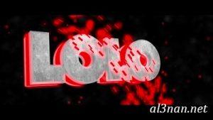 صور-اسم-لولو-خلفيات-اسم-لولو-رمزيات-اسم-لولو_00548-300x169 صور لاسم لولو،خلفيات لاسم لولو ،رمزيات لاسم لولو