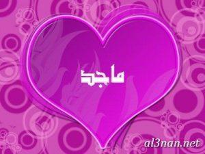 صور-اسم-ماجد-خلفيات-اسم-ماجد-رمزيات-اسم-ماجد_00564-300x225 صور اسم ماجد،خلفيات اسم ماجد ،رمزيات اسم ماجد