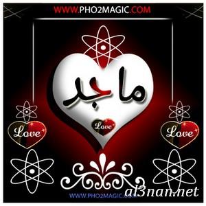 صور-اسم-ماجد-خلفيات-اسم-ماجد-رمزيات-اسم-ماجد_00573 صور اسم ماجد،خلفيات اسم ماجد ،رمزيات اسم ماجد