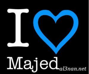 صور-اسم-ماجد-خلفيات-اسم-ماجد-رمزيات-اسم-ماجد_00583-300x251 صور اسم ماجد،خلفيات اسم ماجد ،رمزيات اسم ماجد
