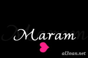 صور-اسم-مرام-خلفيات-اسم-مرام-رمزيات-اسم-مرام_01218-300x200 صور اسم مرام ، خلفيات اسم مرام ، رمزيات اسم مرام