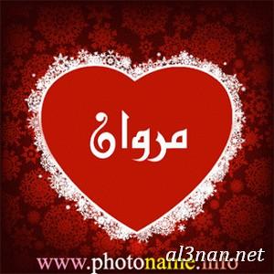 صور-اسم-مروان-خلفيات-اسم-مروان-،-رمزيات-اسم-مروان_00512 صور اسم مروان ، خلفيات اسم مروان ، رمزيات اسم مروان