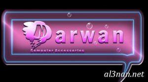 صور-اسم-مروان-خلفيات-اسم-مروان-،-رمزيات-اسم-مروان_00513-300x167 صور اسم مروان ، خلفيات اسم مروان ، رمزيات اسم مروان