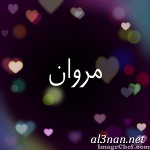 صور-اسم-مروان-خلفيات-اسم-مروان-،-رمزيات-اسم-مروان_00518 صور اسم مروان ، خلفيات اسم مروان ، رمزيات اسم مروان