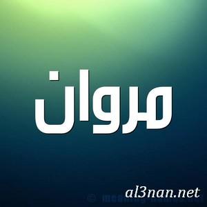 صور-اسم-مروان-خلفيات-اسم-مروان-،-رمزيات-اسم-مروان_00538 صور اسم مروان ، خلفيات اسم مروان ، رمزيات اسم مروان