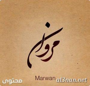 صور-اسم-مروان-خلفيات-اسم-مروان-،-رمزيات-اسم-مروان_00539-300x285 صور اسم مروان ، خلفيات اسم مروان ، رمزيات اسم مروان
