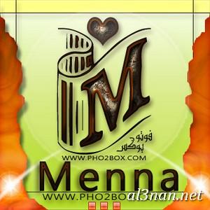 صور-اسم-مينا-خلفيات-اسم-مينا-،-رمزيات-اسم-مينا_00600 صور اسم مينا ، خلفيات اسم مينا ، رمزيات اسم مينا