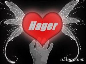 صور-اسم-هاجر-خلفيات-اسم-هاجر-رمزيات-اسم-هاجر_01401-300x225 صور اسم هاجر ، خلفيات اسم هاجر ، رمزيات اسم هاجر