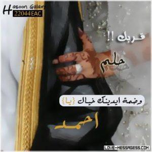 do-1-300x300 صور اسم احمد ، خلفيات اسم احمد ، رمزيات اسم احمد