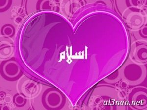 صوراسم-اسلام،-خلفيات-اسم-اسلام،-رمزيات-اسم-اسلام_00008-300x225 صور اسم اسلام 2020,خلفيات اسم اسلام ,رمزيات اسم اسلام